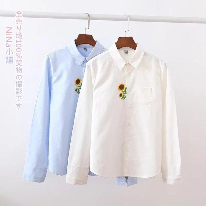 NiNa小舖【DS7432】日系學院風純色向日葵花朵刺繡點綴小清新翻領長袖襯衫上衣(白色/藍色S.M.L)預購