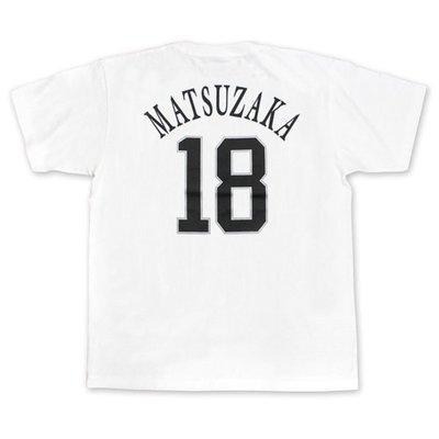 【日職嚴選】*預購*日本職棒福岡軟體銀行鷹隊 松坂大輔 MAJESTIC 球迷版 球衣T 可自選球員 白色