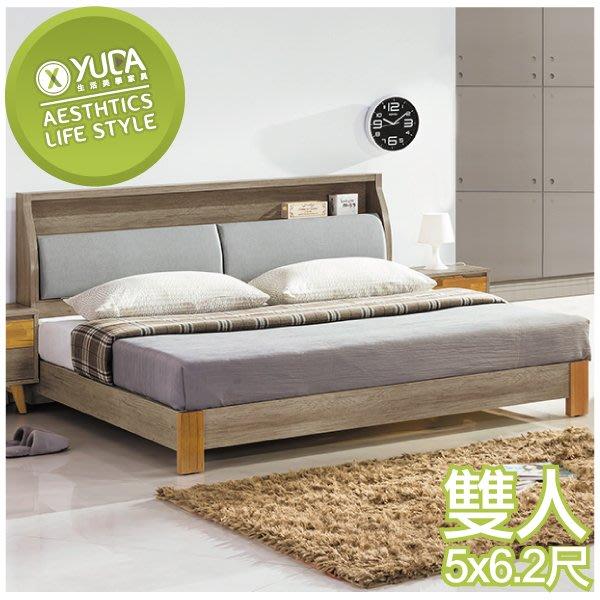 床架【YUDA】艾倫 防抓皮 5尺 雙人床 床架/床檯/床底 S8Y 9-1