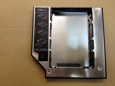 筆電硬碟第二外接盒,可將任何廠牌筆電光碟機換成硬碟的抽取盒,可讓一台筆電有兩個硬碟
