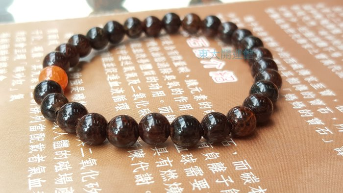 西藏瑪卡石天珠材質手鍊手珠黃金龍麟玉髓活玉寶石 天然純淨老礦新採 磁場乾淨 能量強6mm 【東大開運館】