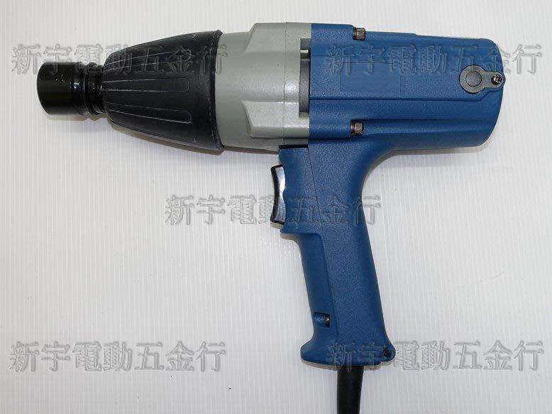 【新宇五金工具行】正廠 BOSS PP120 強力型 電動板手 套筒板手 4分電動板手!(特價)