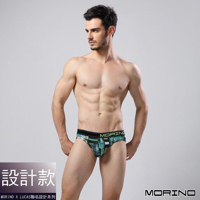 MORINOxLUCAS設計師聯名-速乾涼爽時尚三角褲(超值4入組) 免運