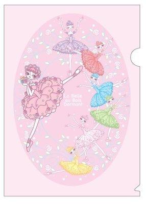 芭蕾小棧生日畢業表演禮物日本進口CHELSEA浪漫文具舞者A4 SIZE 檔案夾L夾粉紅單色