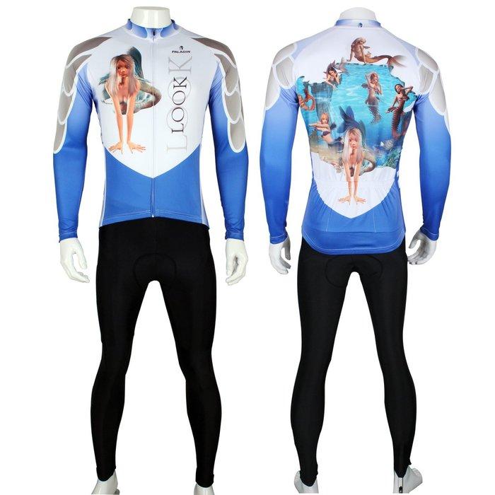 【Paladin】男款長袖車衣褲套裝 :: 美人魚