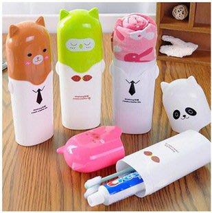 牙刷盒 洗漱杯 卡通 造型 洗漱 牙具 旅行 便攜式 牙刷 牙膏 收納盒 牙刷 牙刷套 隨身盒 4色