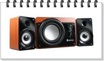 ~玩美主義~ 【KINYO】2.1聲道典藏版全木質超重低音喇叭(KY-7360)~~