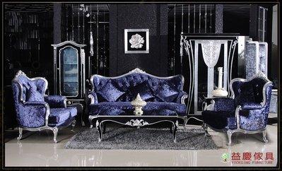 【大熊傢俱】舊銀狐 HS0990  布沙發 歐式沙發  新古典沙發 沙發床 1+2+3人座