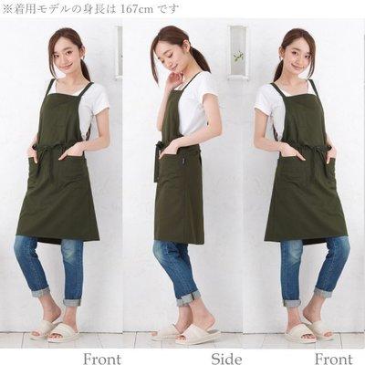 日系圍裙 雙肩綁帶  腰身顯瘦 優雅素...
