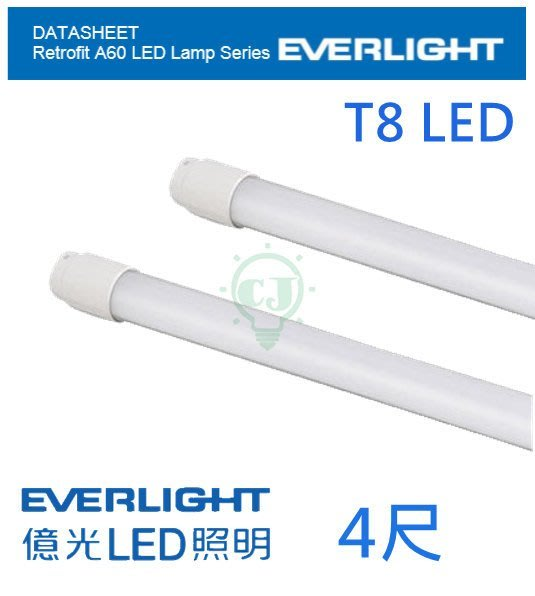 【昶玖照明LED】EVERLIGHT億光T8 LED 4尺 18W 燈管 LED燈管 玻塑管 白光 黃光
