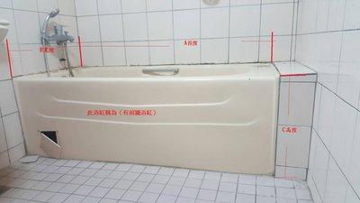 浴缸修補拆除舊換新優惠中