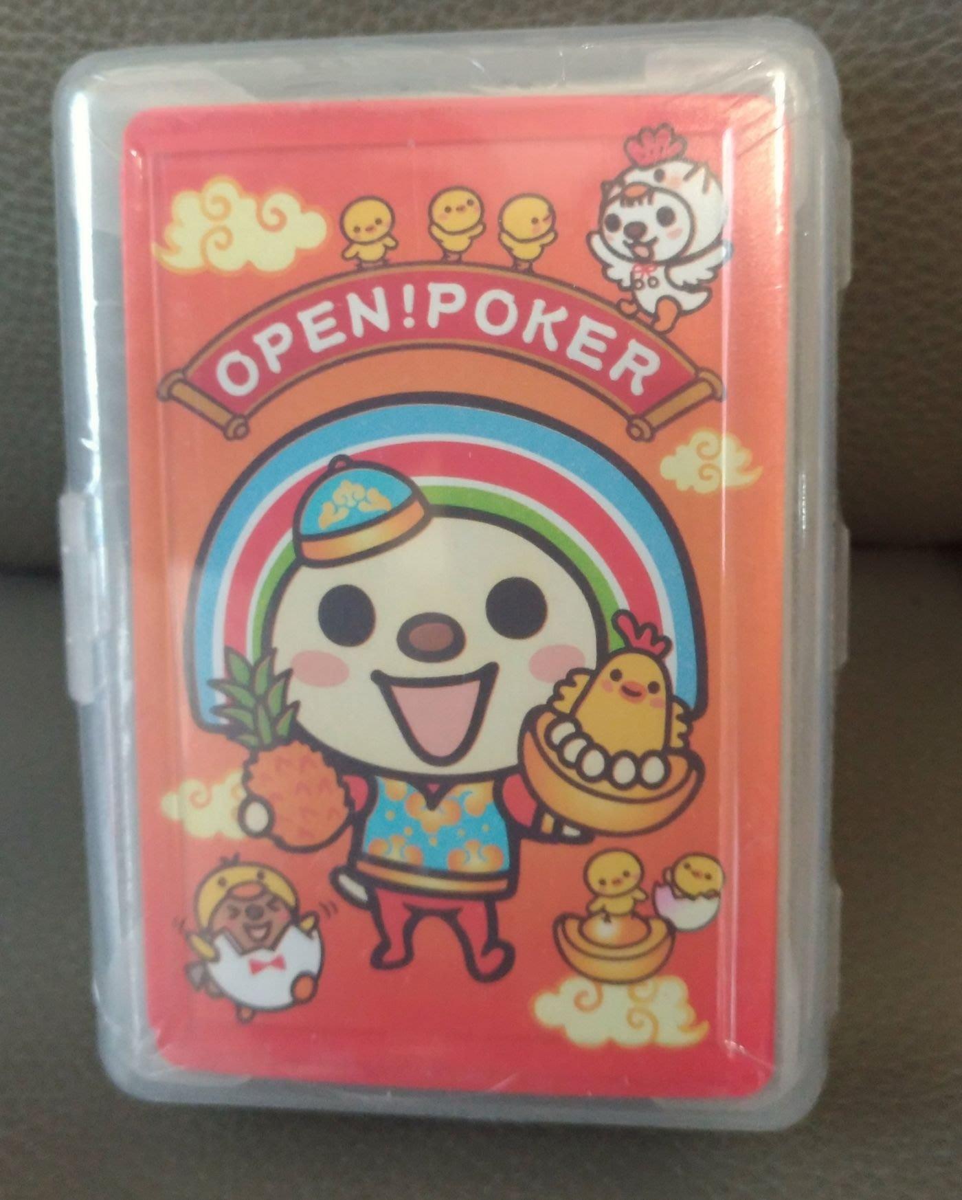 全新卡通撲克牌  OPEN!家族遊戲牌  三麗鷗家組撲克牌  正版授權遊戲撲克牌  一款35元