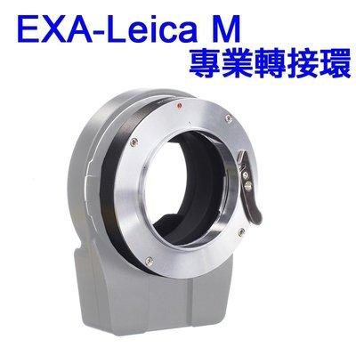 @佳鑫相機@(全新)專業轉接環EXA-LM for EXAKTA鏡頭轉Leica M相機(可搭天工LM-EA7自動對焦)
