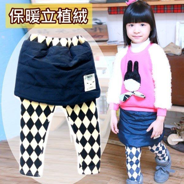 【班比納精品童裝】毛毯毛貓徽章菱格裙褲-藍【BD141119016】
