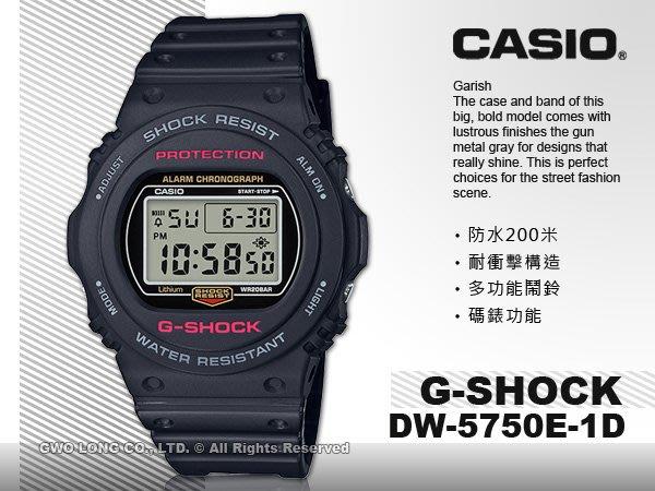 CASIO 卡西歐 手錶專賣店 國隆 G-SHOCK DW-5750E-1D 電子難錶 黑色錶面 防水200米 多功能鬧鈴 DW-5750E