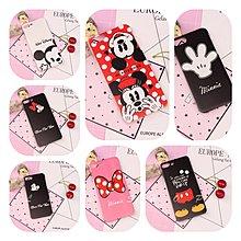 米奇米妮iphone5s 迪士尼卡通6s 7 8plus 多 OPPO 三星 小米紅米 防