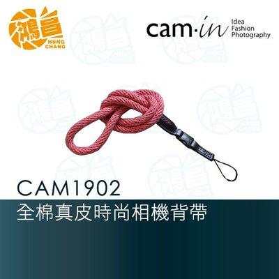 【鴻昌】CAM-in 棉織時尚相機單頭背帶 CAM1902 粉紅色 細繩背帶 澄翰公司貨