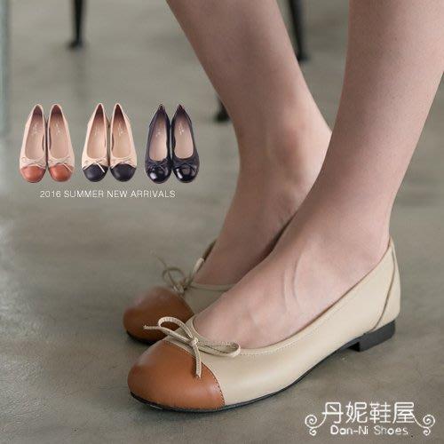 早春 娃娃鞋 新品 小香風拚色  芭蕾舞鞋  台灣手工鞋 丹妮鞋屋