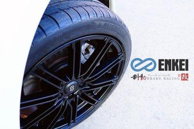 ENKEI SMS01 18吋 5孔108 VOLVO車系 C30.V40.V50.V60.S60 歡迎詢問 / 制動改