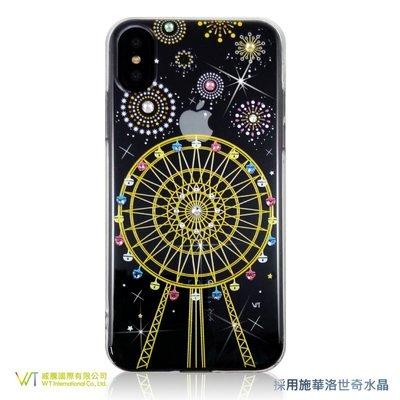 【WT 威騰國際】WT® iPhone X 施華洛世奇水晶 奢華 彩鑽保護殼 -【繽紛摩天輪】