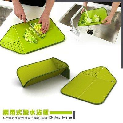 金德恩【台灣製造】兩用可摺疊瀝水砧板...