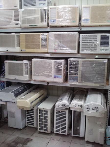 二手家具 連冠中古家具館-二手窗型冷氣 2手分離式冷氣 中古冷氣空調 二手冰箱-2手貨賣場 洗衣機 乾衣機 特價出清拍賣