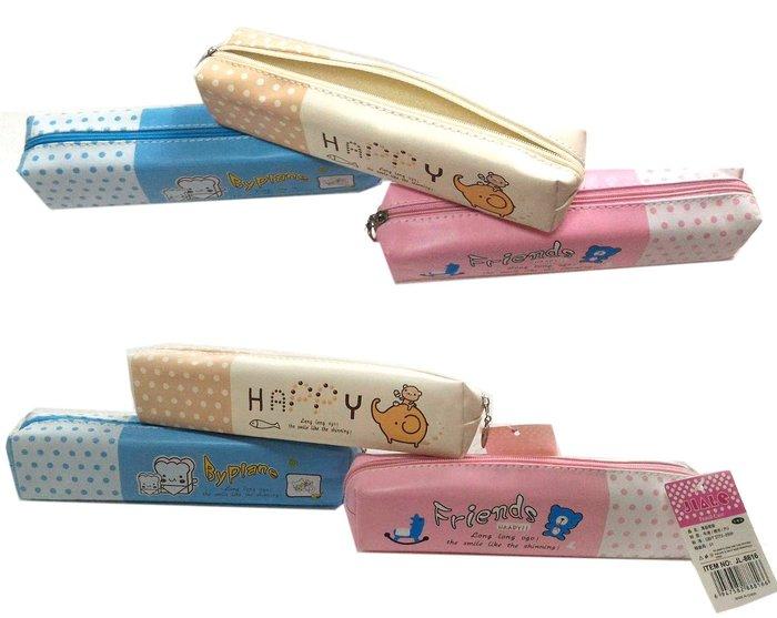 【洋洋特價文具韓國風可愛筆袋 】筆刷包小物包文具袋鉛筆盒收納包化妝包創意鉛筆袋拉鍊袋文具袋