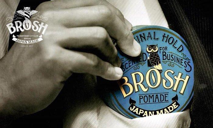 GOODFORIT / 日本BROSH Unscented Pomade兄弟水洗式無味髮油