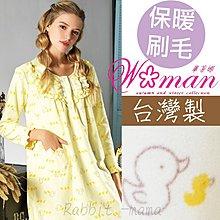 兔子媽媽 專櫃正品 貨 華蒂娜睡衣 製保暖刷毛可愛小雞裙裝長袖睡衣 65565 居家服 洋