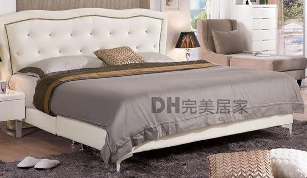 【DH】貨號G173-1《艾拉》6尺白皮水鑽雙人床架˙可拆賣˙質感一流˙時尚設計˙主要地區免運