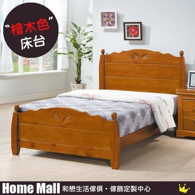 HOME MALL~麥穗柚木單人3.5尺床架 $7900~(雙北市免運費)6B