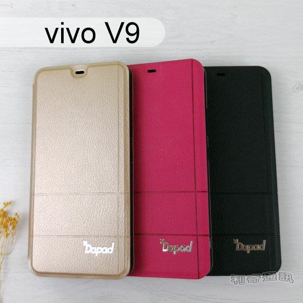 【Dapad】經典隱扣皮套 vivo V9 (6.3吋)