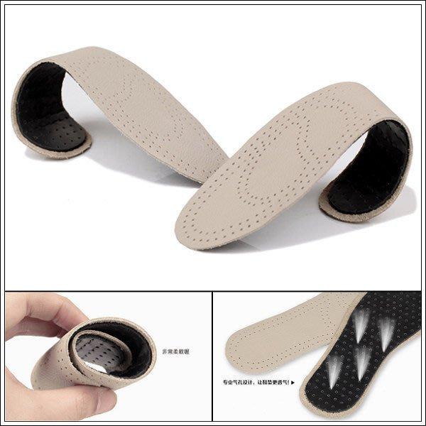 你@魔法屋【KK124】真皮鞋墊/牛皮/柔軟減震吸汗防臭/有分尺寸的喔
