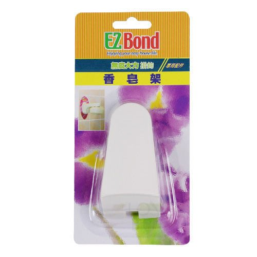 EZ Bond 掛勾專屬配件-香皂架 肥皂架 磁鐵吸附,需搭配EZ Bond掛勾