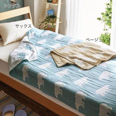 日本春夏大好評 冰藍北極熊 純棉五層紗布 透氣涼被毯 (現貨款特價) 補貨到!