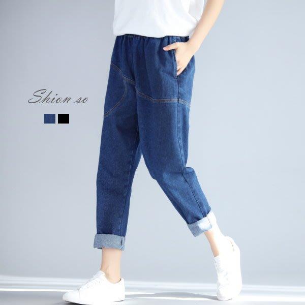 享瘦衣身中大尺碼【B7209】日韓潮派寬鬆哈倫牛仔褲