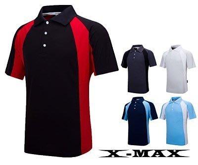 ~台灣製~排汗王~X-MAX~冰感雙色POLO衫.涼感紗.抗UV.排汗衫.團體服~登山服~