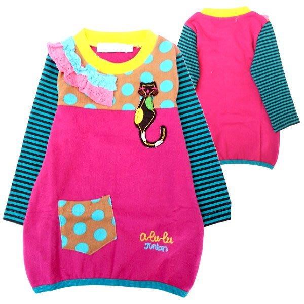 【班比納精品童裝】毛圈左貓咪點點口袋條紋接袖T-紫