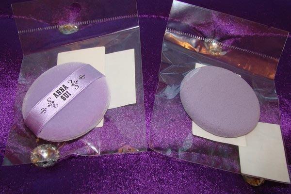 【∮魔法時光∮】ANNA SUI 安娜蘇 全新粉餅粉撲/海綿 (大中小任挑)魔法肌密粉餅粉撲 專櫃原價300