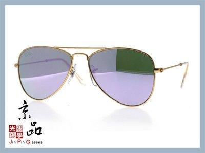 京品眼鏡 雷朋 RAY BAN RJ 9506 S 249/4V 金色框 紫水銀墨綠鏡片 兒童款 太陽眼鏡 旭日公司貨