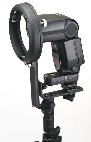 呈現攝影-閃光燈L型傘座 關結 全金屬 外接閃光燈架 可上標準罩/柔光傘、離機閃