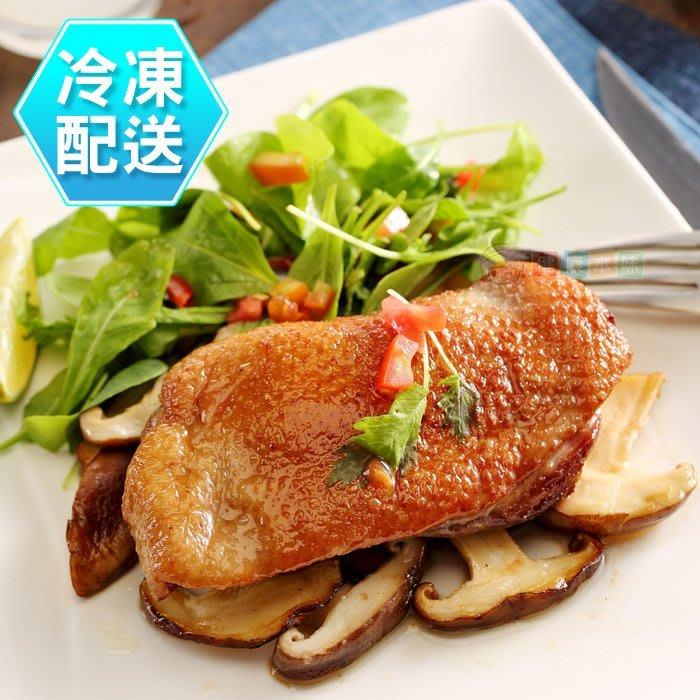 法式頂級櫻桃鴨胸200g±10% 薄煎 燒烤 烤肉 冷凍配送 [CO1709012]健康本味