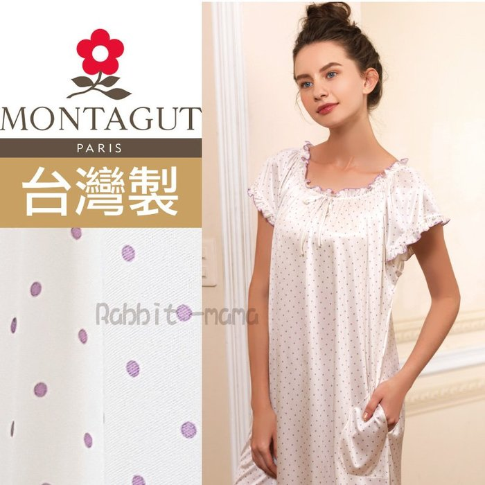 兔子媽媽/夢特嬌睡衣/台灣製水玉點點牛奶絲睡衣/舒適居家裙裝.洋裝 85020 寬鬆款,中大尺碼也可以穿