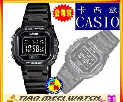 【台灣CASIO原廠公司貨】【下殺↘超低價有保固】【天美鐘錶店家直營】復古造型電子錶款 LA-20WH-1B