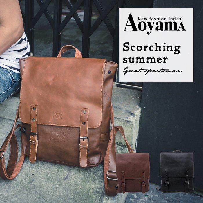 後背包 學院風雙釦質感皮革後背包【A3518】青山AOYAMA