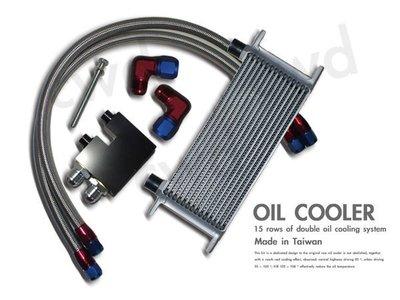 ☆光速改裝精品☆BMW E90 E92 E93 335 135  機油冷卻器 15排 雙油冷系統