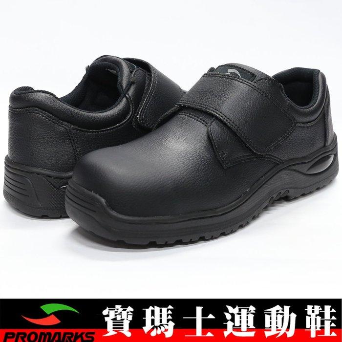 鞋大王PROMARKS MIO-3813-99 黑色 單黏帶CNS認證安全鞋【台灣製,免運費,加贈襪子】703P