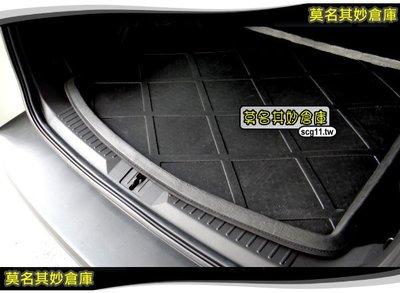莫名其妙倉庫【5G026 實用防水托盤】Ford 福特 The All New KUGA 行李箱 耐磨 防水 防刮