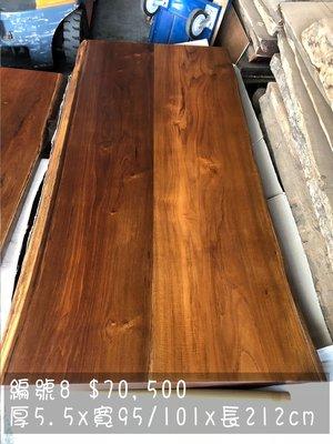 【緬甸柚木-TKWOOD】(編號8)緬甸柚木對拼板材・柚木書桌・原木桌板・柚木吧檯餐桌・柚木地板・柚木拼板、家具、樓梯板