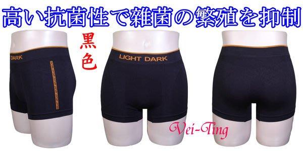 [815]《Vei-Ting》男用高級平口內褲*吸汗+透氣+超彈性~型男竹炭內褲黑/深藍/灰/紅~褲底竹炭M~XL